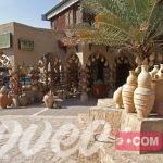 السياحة في نزوى