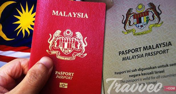 كيف تحصل على فيزا ماليزيا ؟