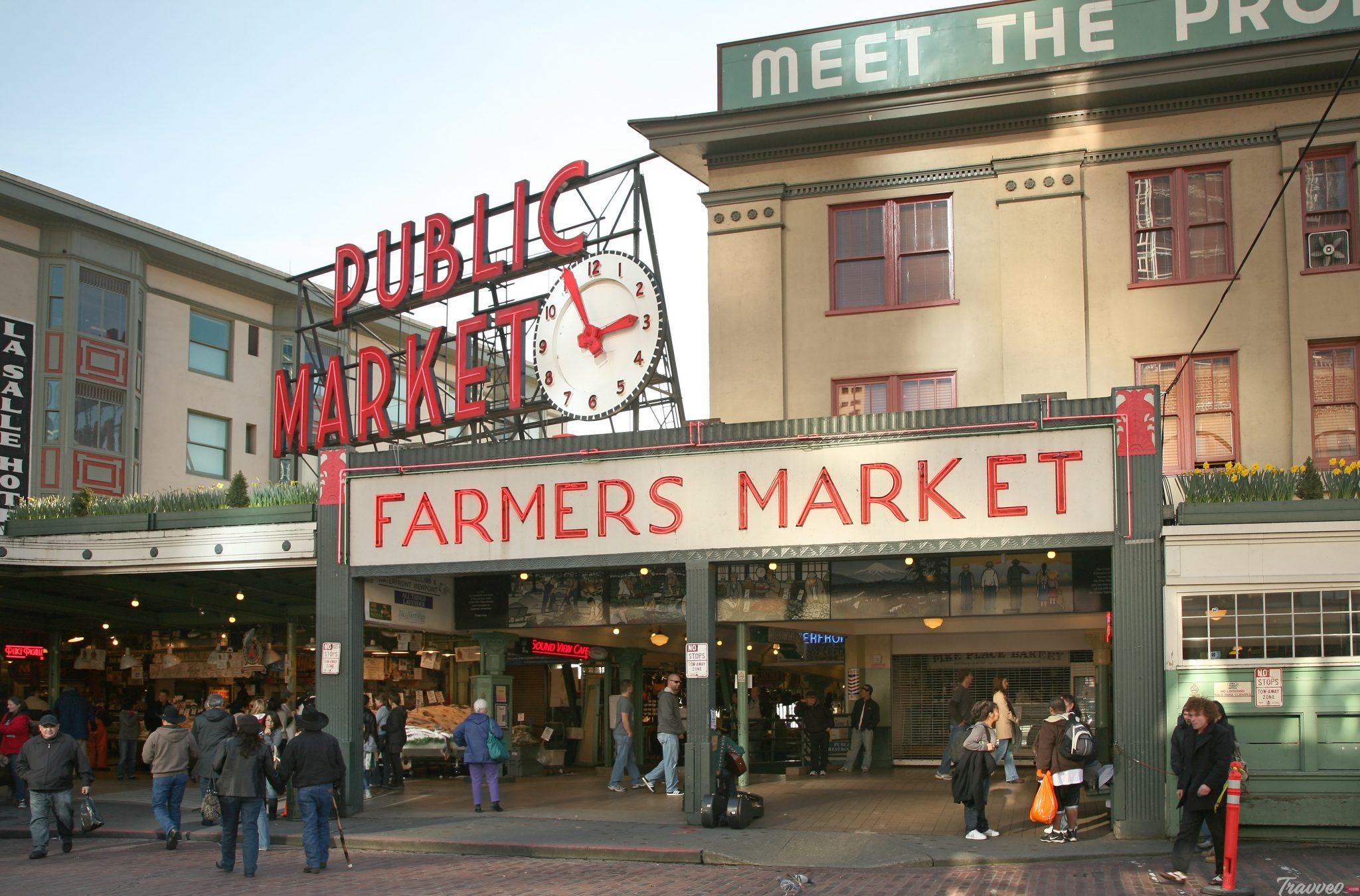سوق ساحة بايك
