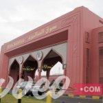 سوق السالمية بالكويت