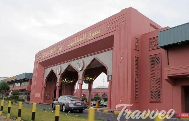 افضل مولات الكويت 2019