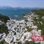 قرية سوك كيو وان