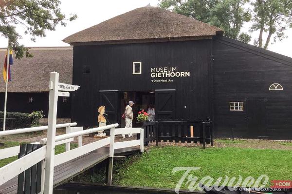 متحف Giethoorn 't Olde Maat Uus