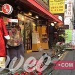 شارع انسا دونغ