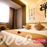 فندق Art & Romance