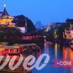 السياحة في نانجينغ