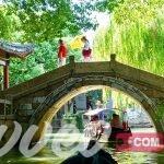 مدينة تشوتشوانغ
