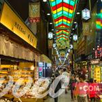 سوق نيشكي