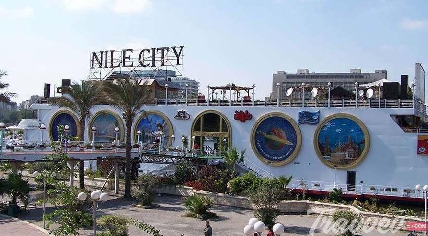 Nile city