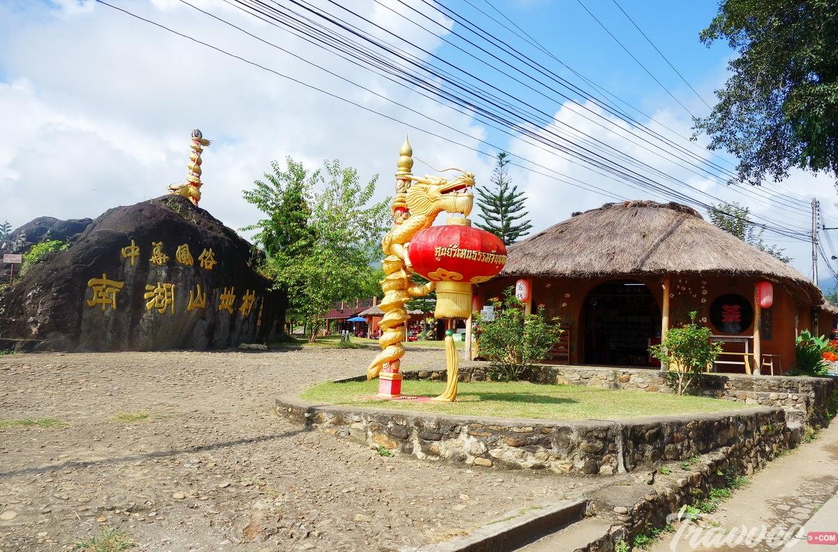 السياحة في باي