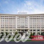 حجز فنادق بوخارست