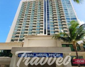 حجز فنادق هاواي