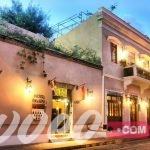 فندق Boutique Hotel Calle 20