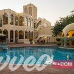 حجز فنادق زيمبابوي