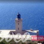 السياحة في الشلف بالجزائر